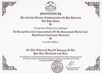 Certificate of recognition and appreciation from Tibetan Government
